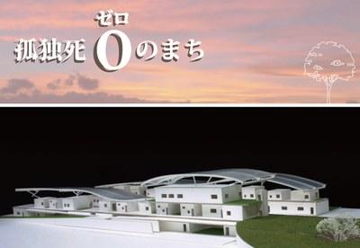 日本建築学会北海道支部卒業設計競技金賞図面1