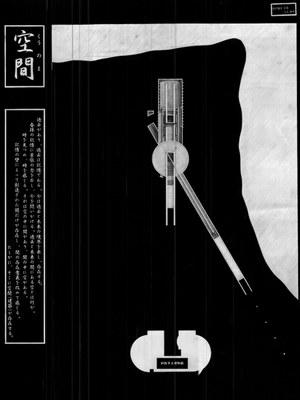 日本建築学会北海道支部卒業設計競技銀賞図面1